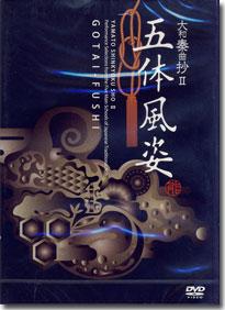 20100907