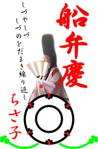 201209172